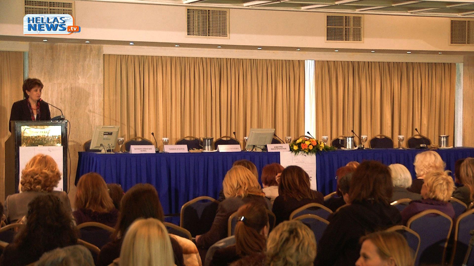 Ημερίδα της Γενικής Γραμματείας Ισότητας των Φύλων Η Ευρωπαϊκή Χάρτα για την Ισότητα των Φύλων στις Περιφέρειες
