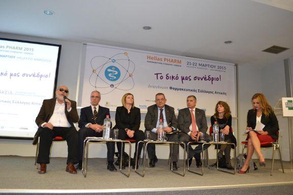 Μεγάλη συμμετοχή στο Συνέδριο - Έκθεση Hellas PHARM του Φαρμακευτικού Συλλόγου Αττικής