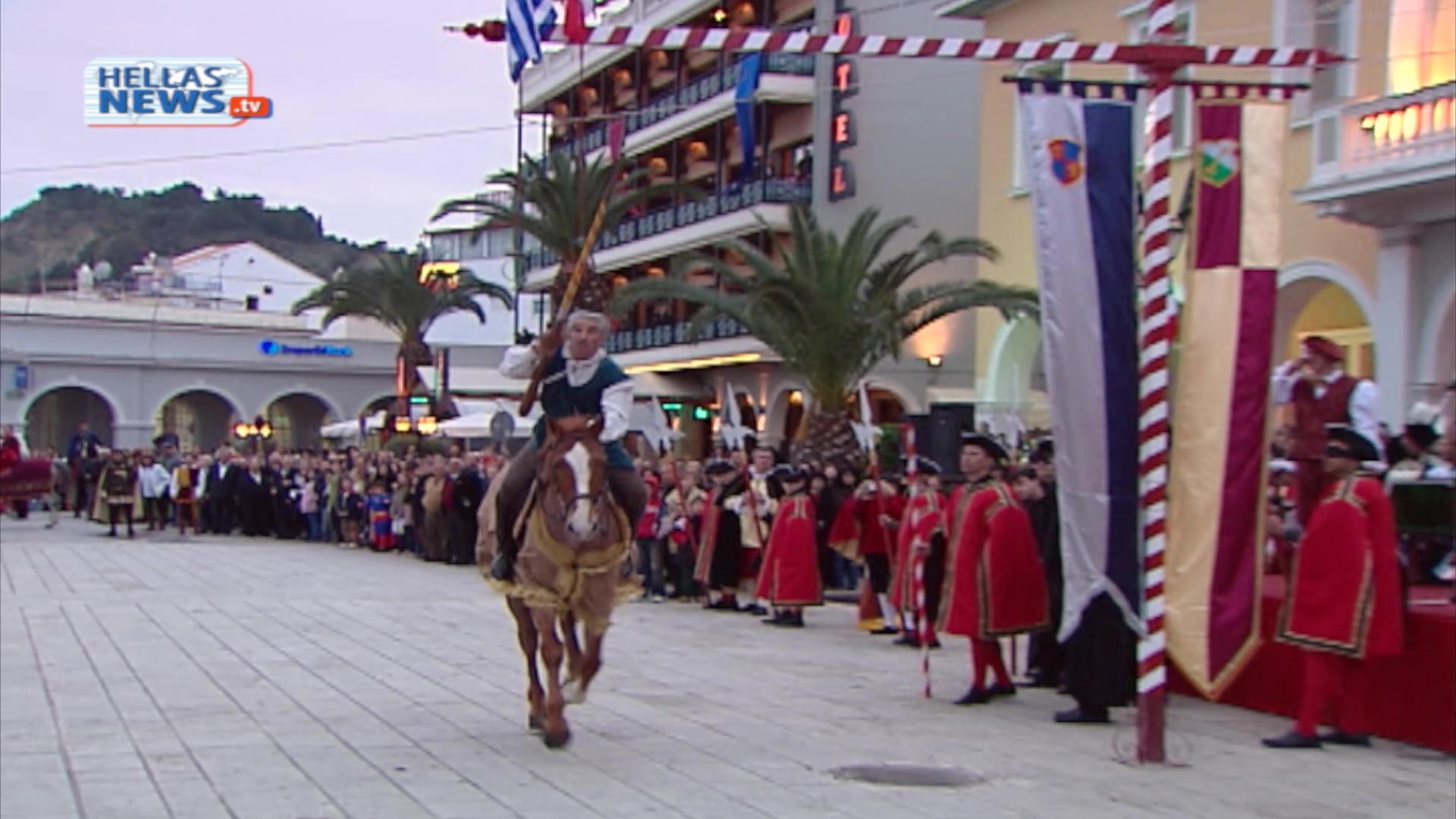 Ζάκυνθος: Καρναβάλι με «άρωμα» εποχής